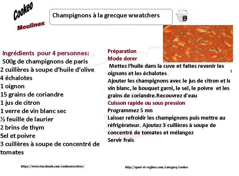 recette cookeo champignons à la grecque weight watchers